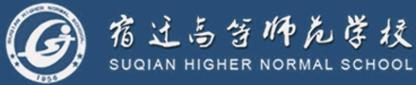 宿迁高等赌bowang注册学校